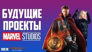 Фильмы 4 фазы киновселенной Marvel   Чёрная Вдова, Вечные и не только