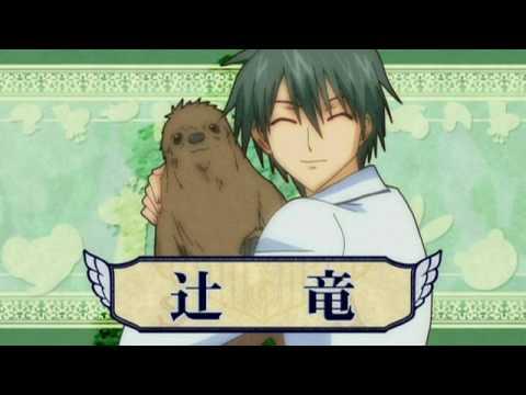 Special A: Ryuu's Song: Te wo Tsunaidara