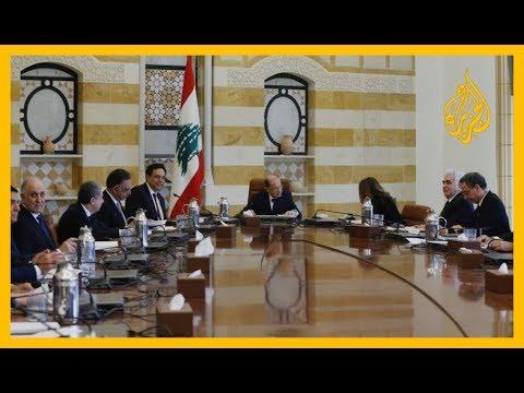 ???? الرئيس اللبناني يدعو الحكومة الجديدة لطمأنة اللبنانيين على مستقبلهم  - نشر قبل 9 ساعة