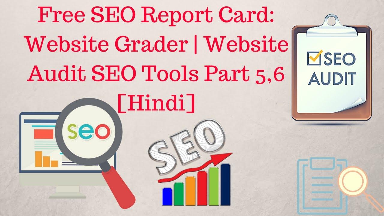 Free SEO Report Card: Website Grader | Website Audit SEO Tools ...