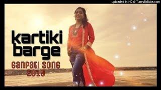 Tuch Sukhkarta Tuch Dukhharta Ringtone Funonsite | 2019-20 Best Ringtone
