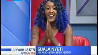 UBUNIFU: Wakenya wapinga kifaa kinachowasaidia wanawake kukojoa wakiwa wamesimama | JUKWAA LA KTN