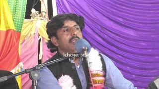piyar deian piyariyan singer ramzan bewas ||new sarki 2021 song ||khosa studio