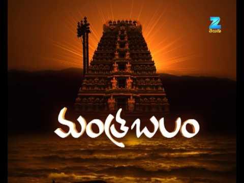 Gopuram - Episode 1680 - February 08, 2017 - Best Scene