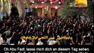 Bassem Al-Karbalai weißt du es oder nicht - تدري لو مَتدري - الحاج باسم الكربلائي