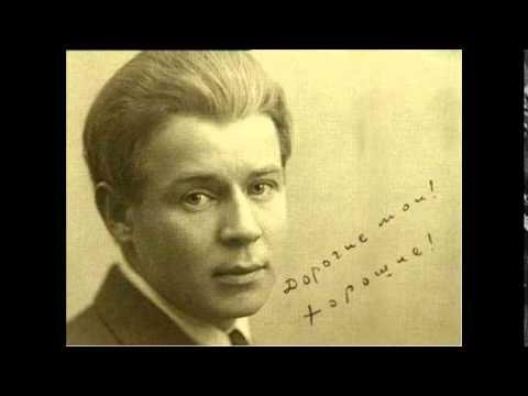 Сергей Есенин - Ты меня не любишь, не жалеешь