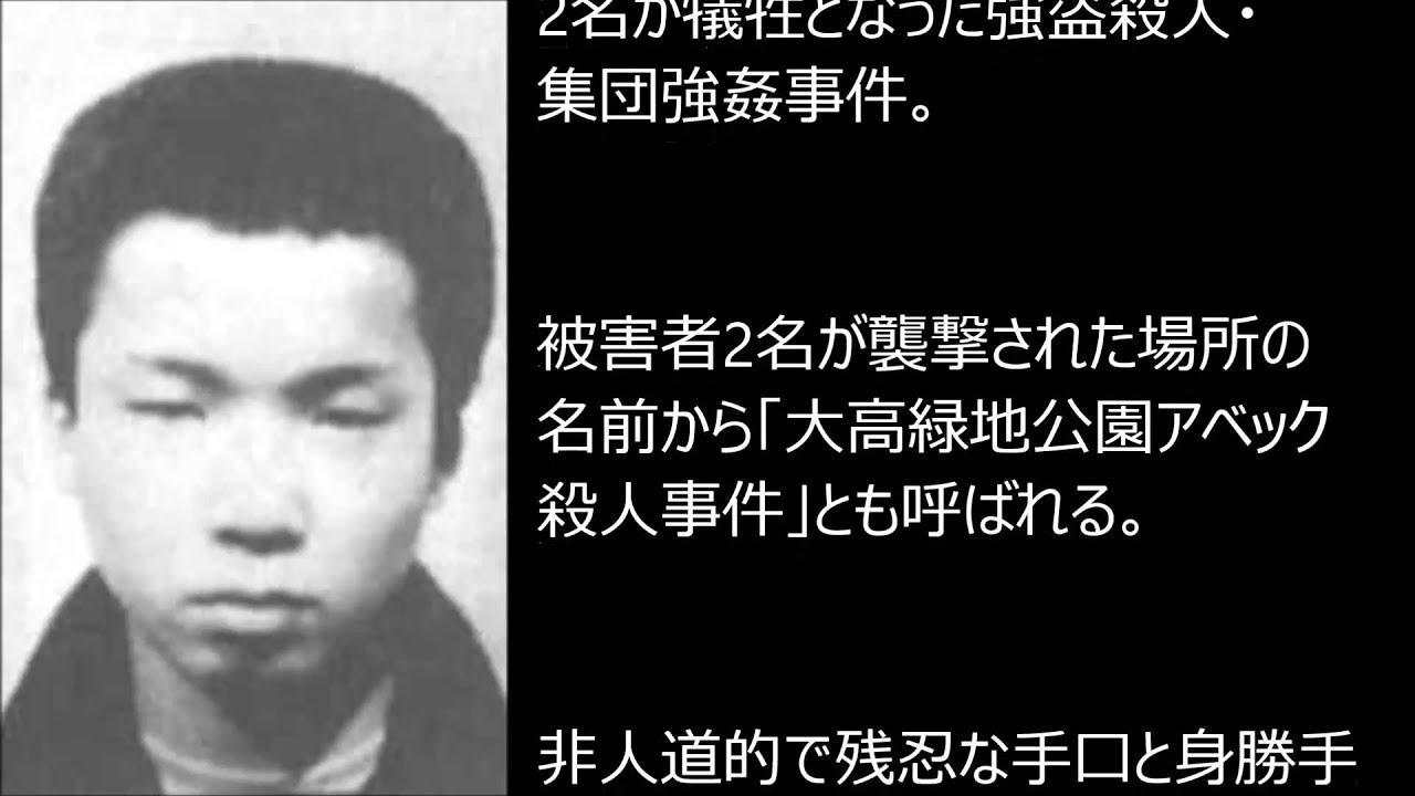 事件 女子 犯人 三重 県 中学 【三重・中2女子誘拐事件】犯人がした事は本当に誘拐だったのか?