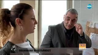 Миролюба Бенатова представя: ''Хорейшио по български'' - Събуди се (31.03.2018)