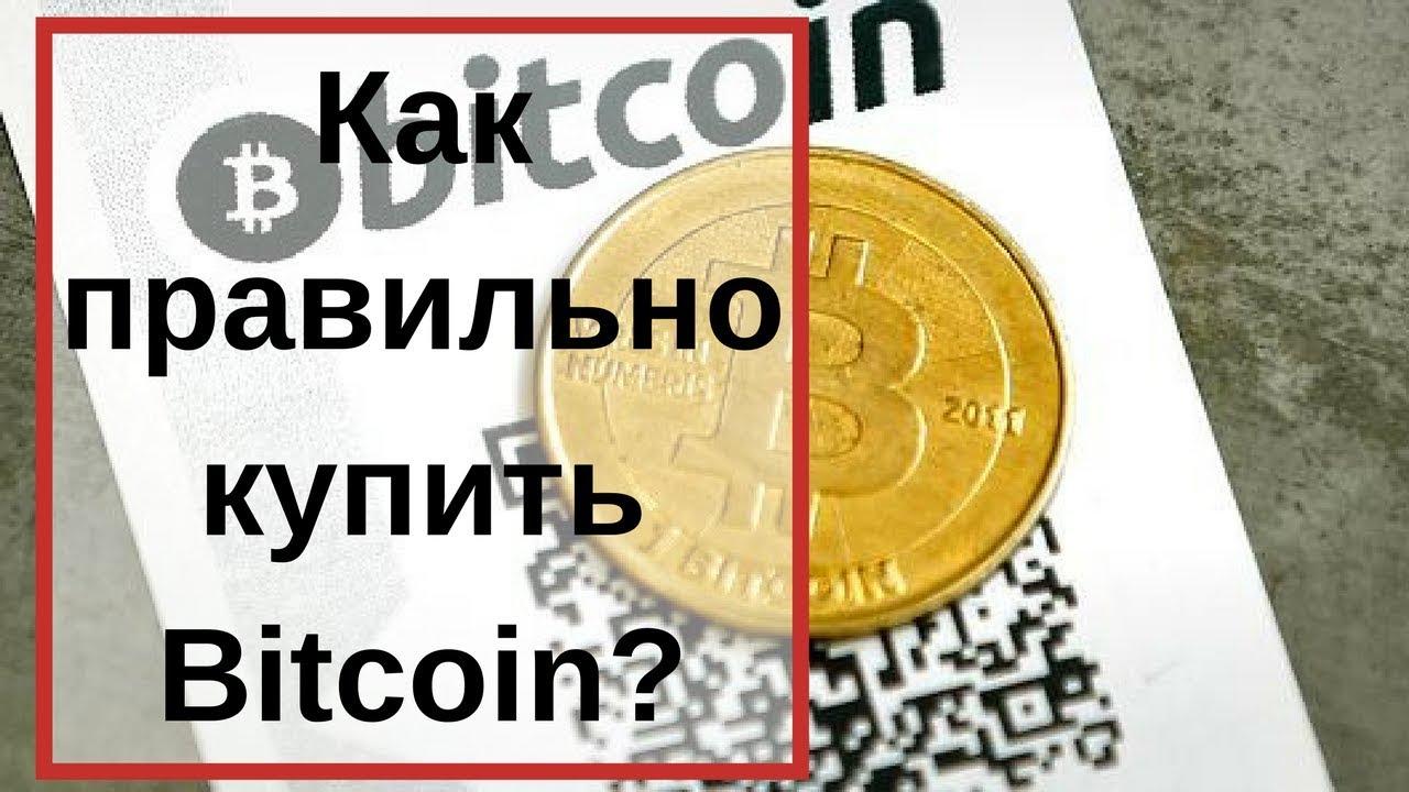 краны криптовалют бесплатные-9