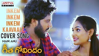 Inkem Inkem Inkem Kaavaale Video Cover By Mani, Anu | Geetha Govindam Songs