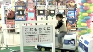 おもちゃの新幹線運転手