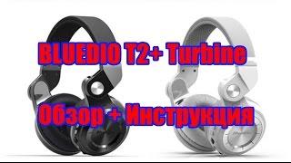 крутые наушники Bluedio T2 Turbine обзор и инструкция. За такие деньги #72