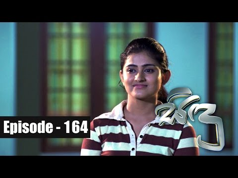 Sidu | Episode 164 23rd March 2017