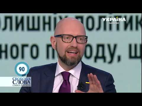 Шмигаль, Яценюк, Саакашвілі: