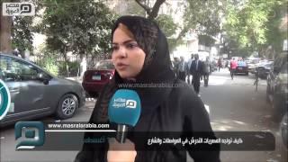 مصر العربية | كيف تواجه المصريات التحرش في المواصلات والشارع