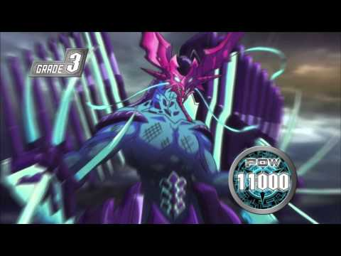 Vanguard AMV - Break Your Spell