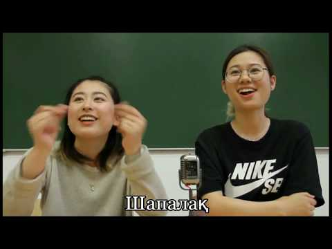 Different nationalities speaking in Kazakh language | Қазақша сөйле
