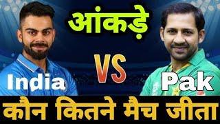 EP-722- India vs Pakistan  Head to Head win Record | The Barni Show