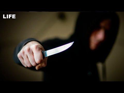 Сотрудника СК ударили ножом в Москве
