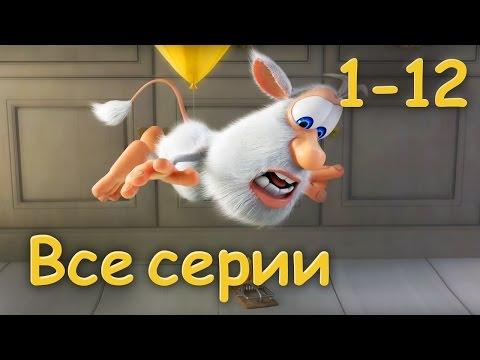 Буба - Все серии подряд (1-12 эпизод) от KEDOO Мультфильмы для детей