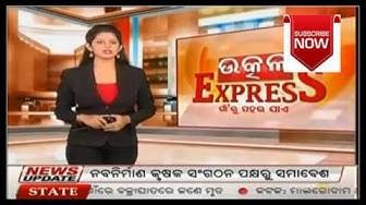 OTV News Utkala Express live on Oriya News Today.