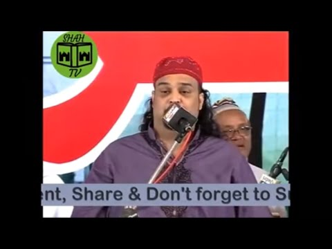 Amjad Sabri Last Qawwali Performance 2016 - More Angna Moinuddin Aayo re - SHAH TV