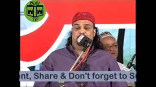 vuclip Amjad Sabri Last Qawwali Performance 2016 - More Angna Moinuddin Aayo re - SHAH TV