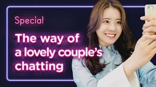The way of a lovely couple's chatting | Love Playlist | Season1 - Special Episode