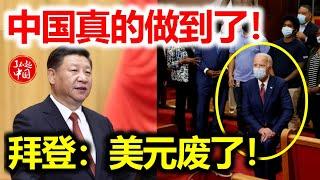 美国禁令变废纸!拜登急了要求中国必须执行,否则直接开战!华春莹回应绝了!