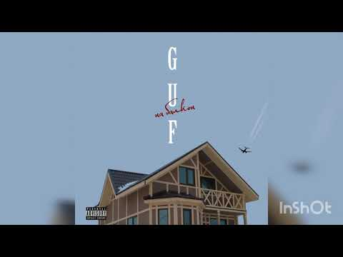 Guf — На балкон (2019)