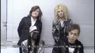 LIVE DVD「THE SHOW MUST GO ON ~Live In OSAKA~」 2015年3月4日リリ...
