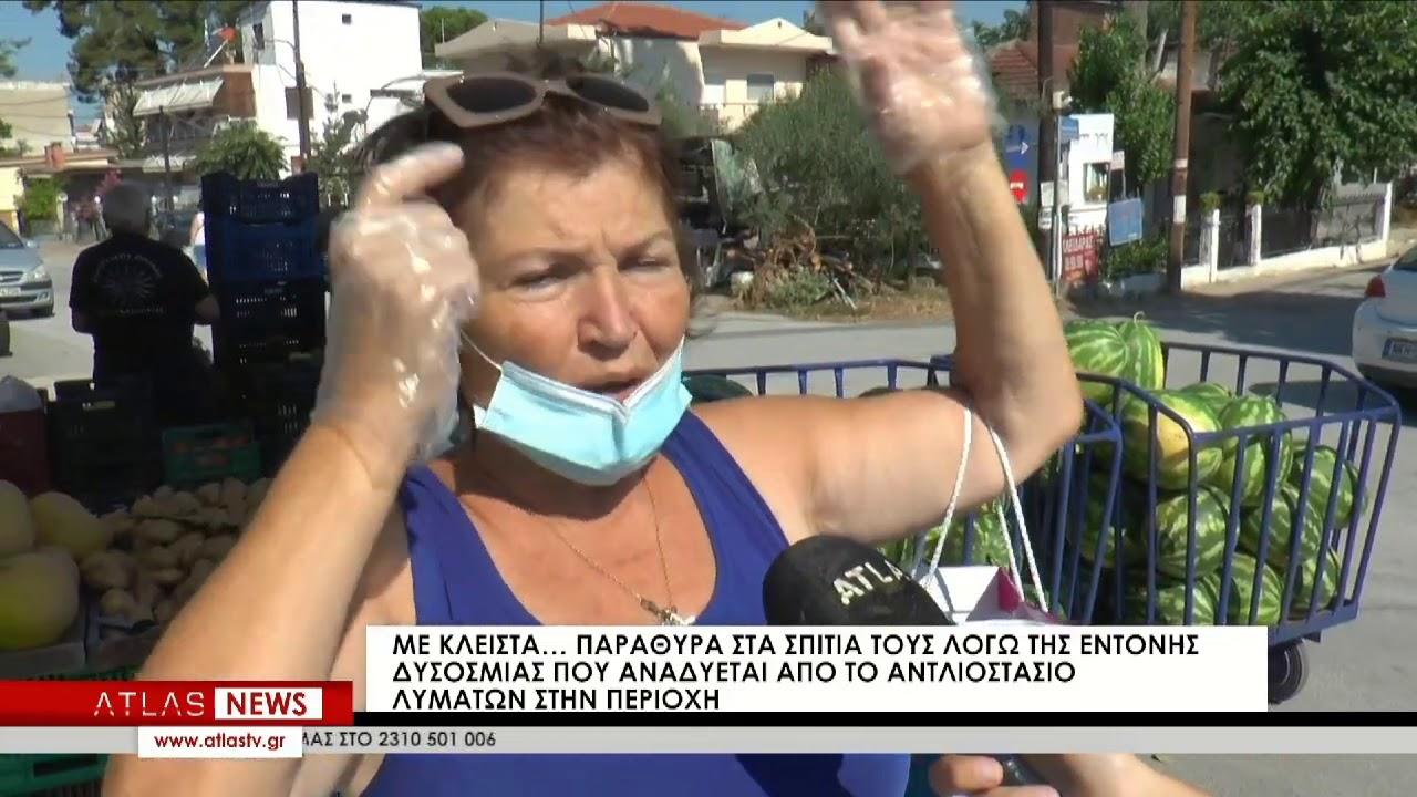 ΚΕΝΤΡΙΚΟ ΔΕΛΤΙΟ ΕΙΔΗΣΕΩΝ  31-07-2020
