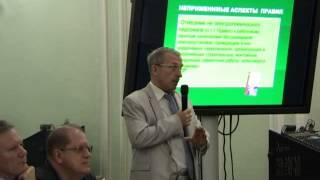 видео ПУЭ - Глава1.5. Учет электроэнергии
