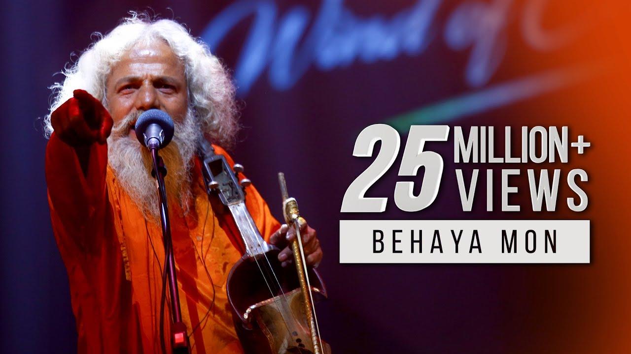 BEHAYA MON - TAPOSH FEAT CHISTY BAUL & RESHMI : WIND OF CHANGE [ PRE-SEASON ] at GAAN BANGLA TV