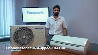 Обзор кондиционеров Panasonic серии CS/CU-BE