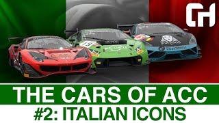 Assetto Corsa Competizione Cars #2: Italian Icons