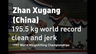 Zhan Xugang China youtube