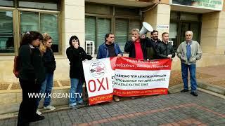 Διαμαρτυρία της ΑΡΣΥ στην ενημέρωση της Παγκόσμιας Τράπεζας