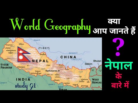 World Geography - Nepal