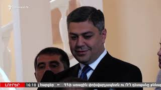 ԼՈՒՐԵՐ 16.00 | Աղմկահարույց գաղտնալսման «պատվիրատուն Հայաստանից է»․ ԱԱԾ տնօրեն | 16.10.2018