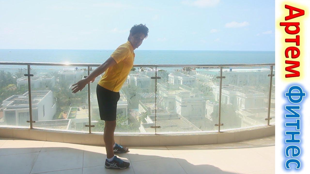 Красота Здоровье Спорт для Всей Семьи. Простые Упражнения Шикарной Фигуры НА КАЖДЫЙ ДЕНЬ АРТЕМ ФИТНЕС Худеем к Лету