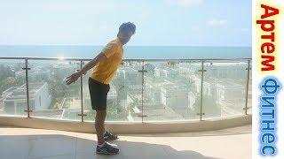 Простые Упражнения Для Шикарной Фигуры УПРАЖНЕНИЯ НА КАЖДЫЙ ДЕНЬ АРТЕМ ФИТНЕС Худеем к Лету