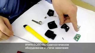 Выкидной ключ Фольксваген Тюнинг Volkswagen Tuning Пассат Б5, Гольф 4, Гольф 5