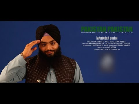 PAKISTAN PAKISTAN MERA AYMAN PAKISTAN (HD) COVER BY MANINDER SINGH | 14 AUGUST SONG | Alag Records