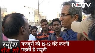 Prime Time With Ravish Kumar, April 19, 2019 | How Employers Violate Minimum Wage Act