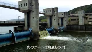 【長野県】釜口水門