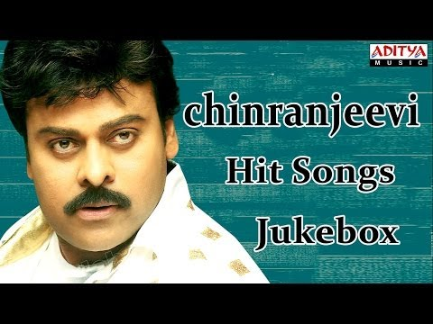 Mega Star Chiranjeevi All Time Hit Songs || Jukebox || Birthday Special