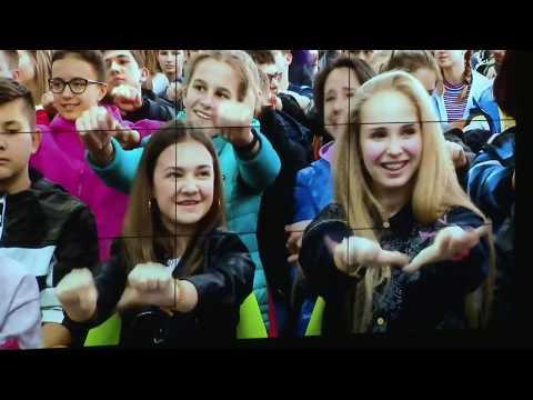 Прямая трансляция торжественной церемонии закрытия V смены в ВДЦ «Смена»