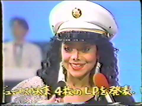 LaToya Jackson, Joe Jackson, Jed - Tokyo Music and Game Show.
