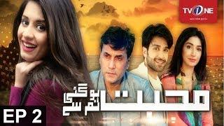 Mohabbat Ho Gayi Tumse | Episode 2 | TV One Classics | Drama